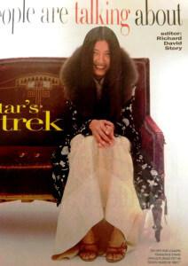 Vogue, Star's Trek, Lhakpa Tsamchoe